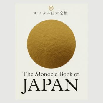 MONOCLE - KNJIGA O JAPANU